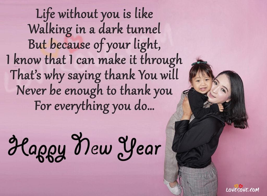 New Year 2019 Wishes Shayari Quotes For Father Mother Images