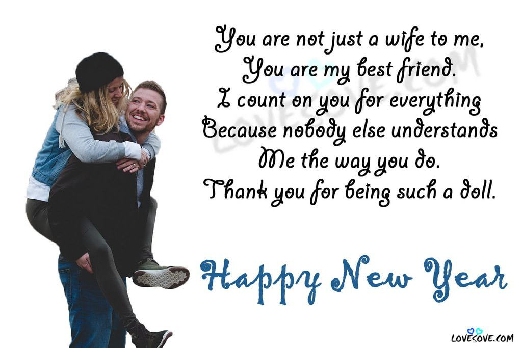 happy new year wishes, Romantic Happy New Year Messages for your Sweetheart, New Year Love Cards, Romantic New Year Messages for Lovers, New Year Love Messages for Him, new year wishes for loved one, romantic new year wishes for boyfriend, happy new year message in hindi, new year love sms, new year shayari, new year sms in hindi,
