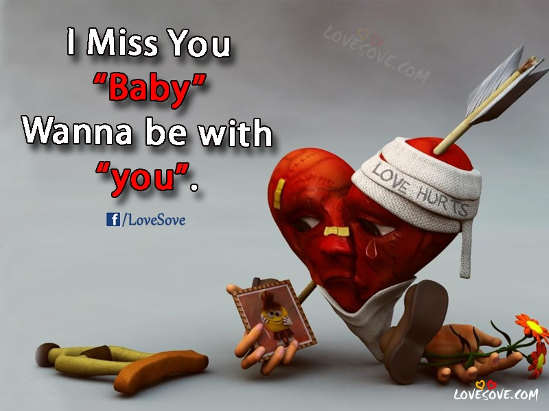I Miss You Baby - 2 Line Miss You Images, Wallpaper, Best Line On Miss You Baby images For WhatsApp, Miss You Quotes Images For Facebook