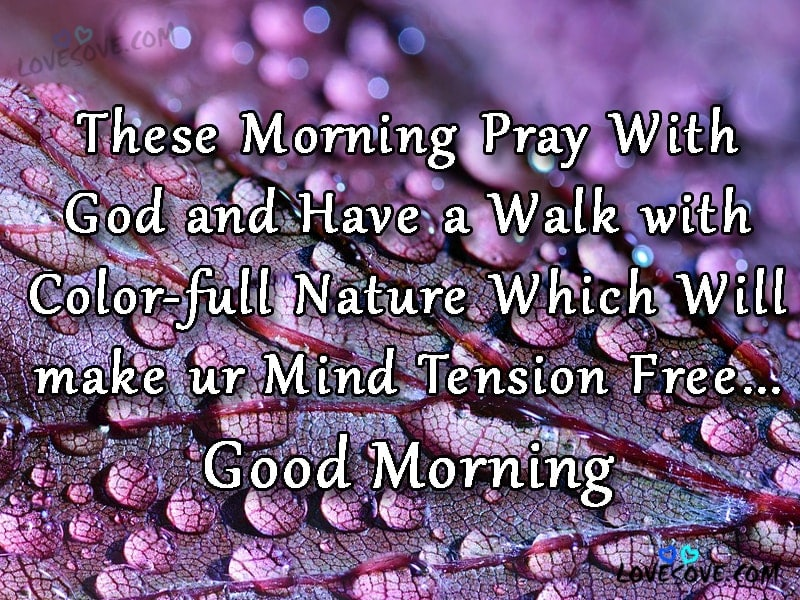 Good Morning Wishes, Quotes, Status, Images, Suprabhat Greetings, Good Morning Wishes For Facebook Friends, Good Morning Wishes For WhatsApp