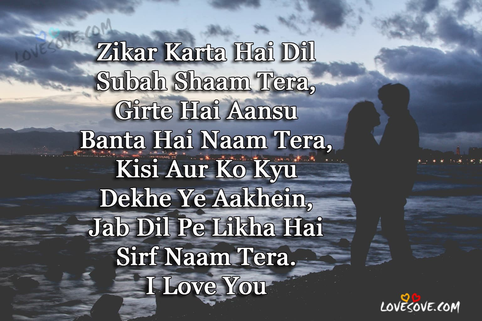 Best Hindi Love, Quotes, Status, Images, Pyar Mohabbat Shayari, Love Shayari For Facebook, Love Status For WhatsApp, Love Wallpaper For Lover