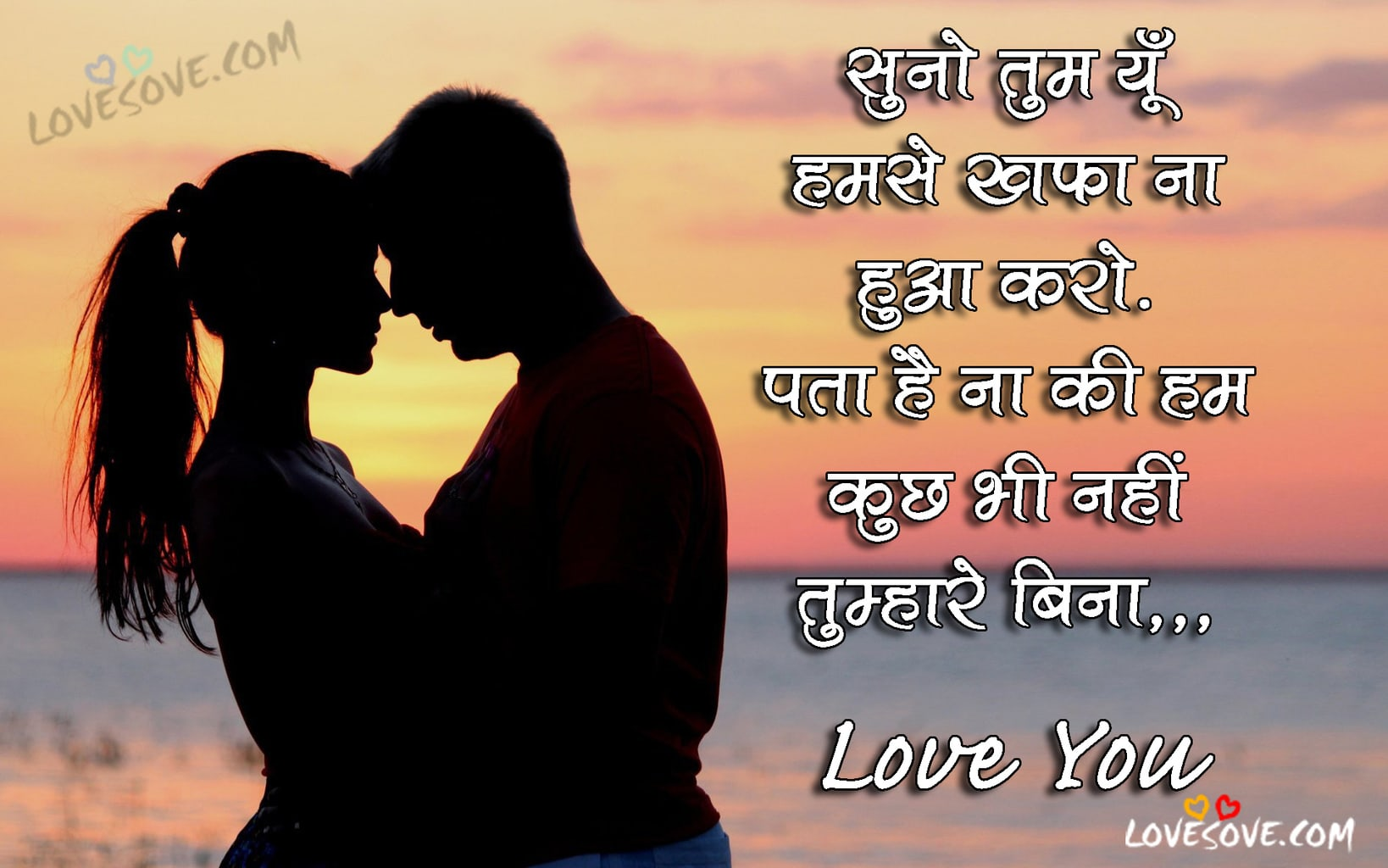 Best Hindi Love Quotes Status Images Pyar Mohabbat Shayari