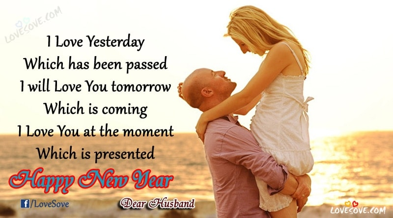 happy new year wishes images for lovers new year shayari nav vars ki shubhkamnaye