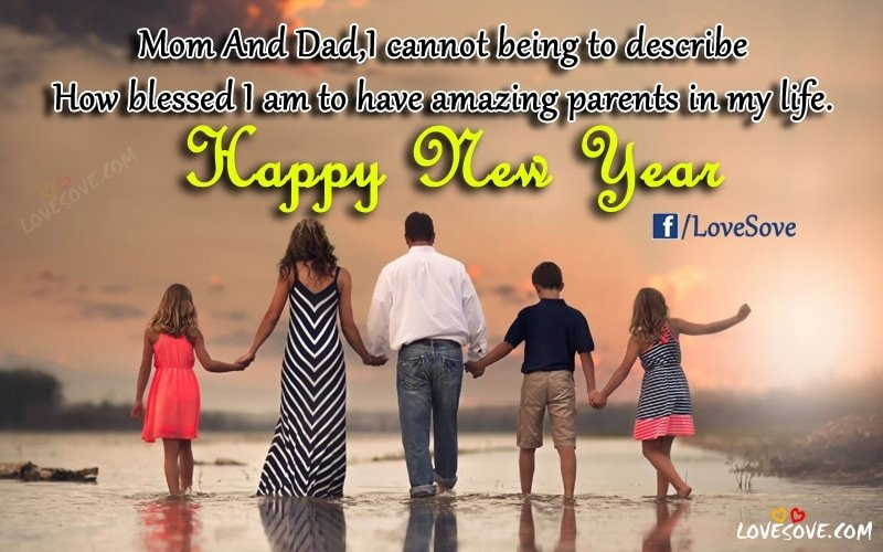 happy new year quotes, happy new year mom, Happy New years 2019 Wishes Images For Mom And Dad, Nav vars Ki Shubhkamnaye, Happy New Years Wallpapers For Family & Friends, Happy new Years Status Image For WhatsApp, New year Images For Facebook, Happy New Years 2019 Wishes Images, happy new year , New Years Wishes In Hindi For WhatsApp Group
