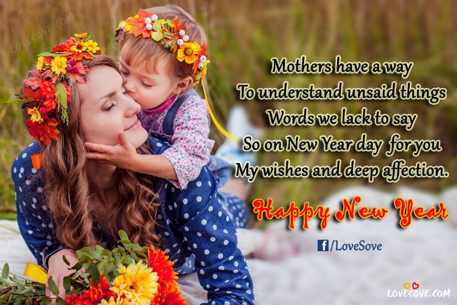 Happy New Years 2019 Wishes Images For Mom And Dad