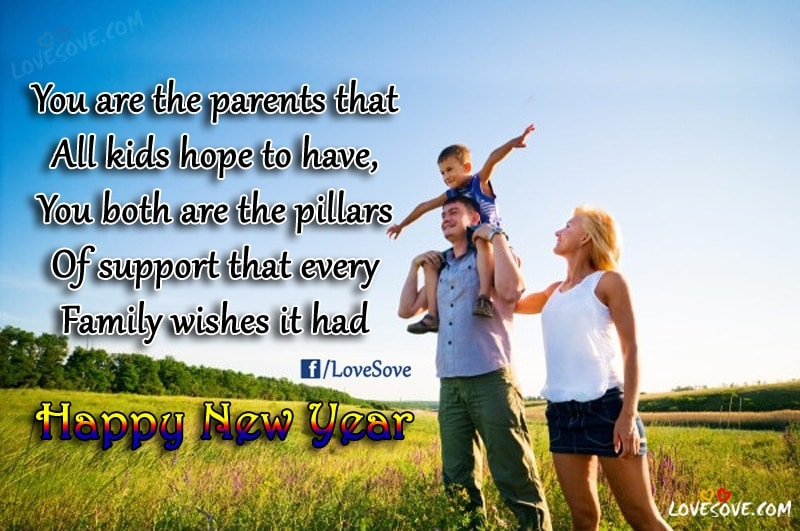happy new year family lines, happy new year quotes, happy new year mom, Happy New years 2019 Wishes Images For Mom And Dad, Nav vars Ki Shubhkamnaye, Happy New Years Wallpapers For Family & Friends, Happy new Years Status Image For WhatsApp, New year Images For Facebook, Happy New Years 2019 Wishes Images, happy new year , New Years Wishes In Hindi For WhatsApp Group