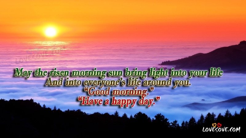 May The Risen Morning – Good Morning Wishes Images, GM SMS