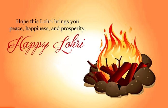 happy lohri wishes, lohri messages, Lohri Wishes In Hindi, Lohri Wishes In Punjabi, Lohri Wishes