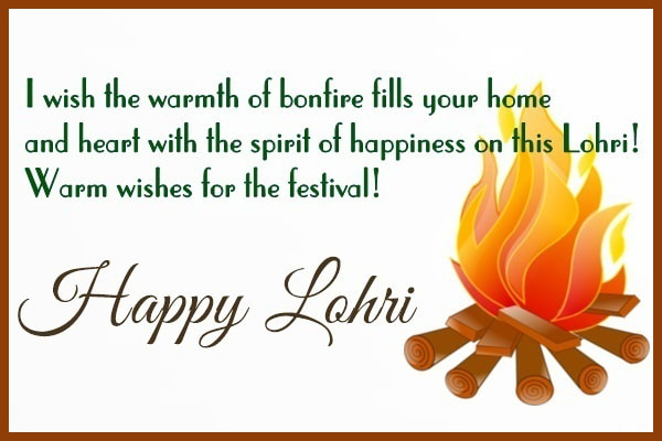 wishing for lohri, Happy Lohri 2020 Wishes Images, 2020 Happy Lohri Wishes, Happy Lohri Wishes 2020, Lohri 2020 Whatsapp Messages, Happy Lohri Wishes with images for Your Friends, Happy Lohri Wishes in Punjabi, Happy Lohri Greeting Cards