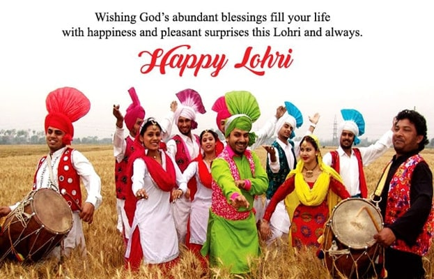 Happy lohri pics 2020, Happy lohri quotes in hindi, happy lohri shayari in hindi, happy Lohri wallpaper, Happy lohri wallpaper in hindi, happy lohri wishes 2020, Hindi shayari on lohri, lohri 2020, lohri image in hindi, Lohri message, lohri photos, Lohri Photos, lohri quotes in hindi, lohri shayari, lohri wish image wallpaper, lohri wishes hindi
