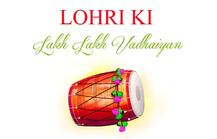 Lohri Wishes In Hindi, Lohri Wishes In Punjabi, Lohri Wishes