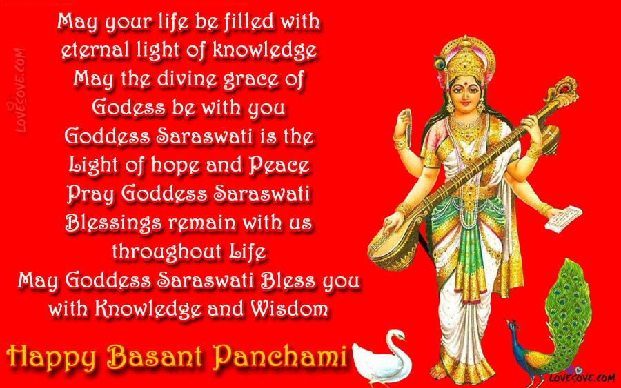 Best Happy Basant Paanchmi Wishes, Messages, Quotes, Images, Happy Basant Panchmi Wishes In English, basant panchami 2018 wishes, sms, greetings, images, quotes, whatsapp, facebook, messages, basant panchmi wishes for family & friends, basant panchmi wishes images for whatsapp status