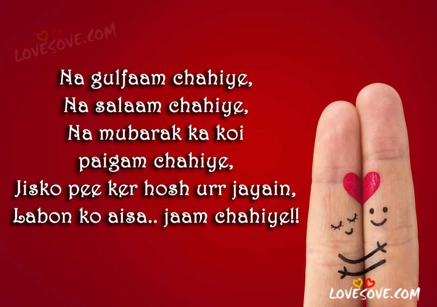 Best Hindi Romantic Shayari Images, Wallpapers, Love Shayari Images, Hindi Romantic Shayari Image, Dil Shayari Image For Facebook, Romantic Shayari Image For WhatsApp Status, Romantic SMS, Romantic Shayari In Hindi, Romantic Shayari For Lover, Hindi Romantic Shayari Images, Romantic Shayari In Hindi