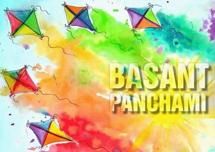 basant panchami 2020, happy basant panchami, happy basant panchami images, happy basant panchmi, happy basant panchami 2020, basant panchami 2020 images, basant panchmi images, happy basant panchami image, basant panchami 2020 images download, basant panchami images in hindi