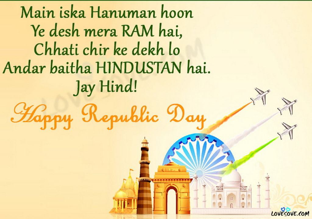 national days of india, republic day card, republic day celebration, republic day messages, Happy Republic Day Wishes Images, 26th January 2019 Wishes