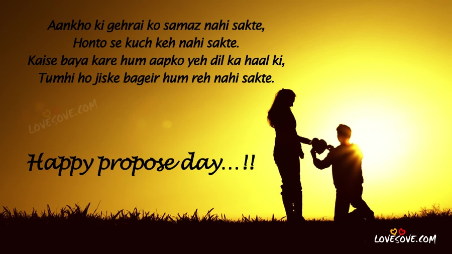 Happy Propose Day Shayari Images Wallpapers Sms 2018