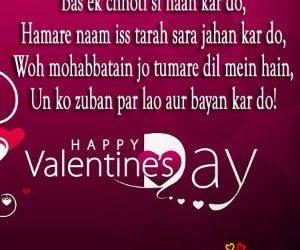 Very Sad Valentine Day Shayari in Hindi