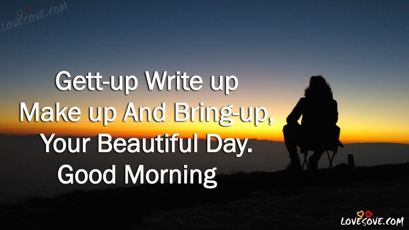 Best 220 Good Morning Quotes, Status, Wishes Images , Good morning wishes images for facebook & WhatsApp Status, Good Morning SMS For Friends