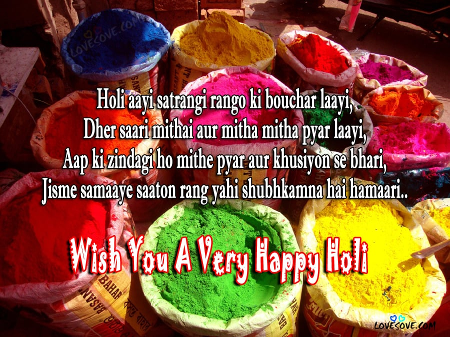 Happy Holi 2019 Hindi Shayari Facebook Whatsapp Holi Sms Images