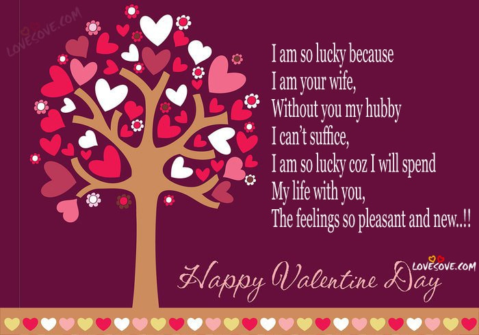 Happy Valentine Day Love Quotes Images, Valentine Day Status, Happy  Valentine Day Shayari Images