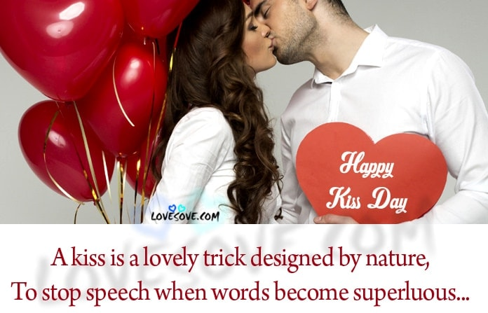 kiss day images, happy kiss day, kiss day shayari, kiss day, happy kiss day images, kiss day sayri, kiss day shayari hindi, happy kiss day sms in hindi, kiss day hindi shayari, kiss day sayari, 2 lines kiss shayari, kiss day msg hindi, kiss day sad shayari, kiss day sms in hindi for girlfriend, kiss day status in hindi, shayari kiss day, Kiss day images, kiss day images in hindi, kiss day quotes for friends