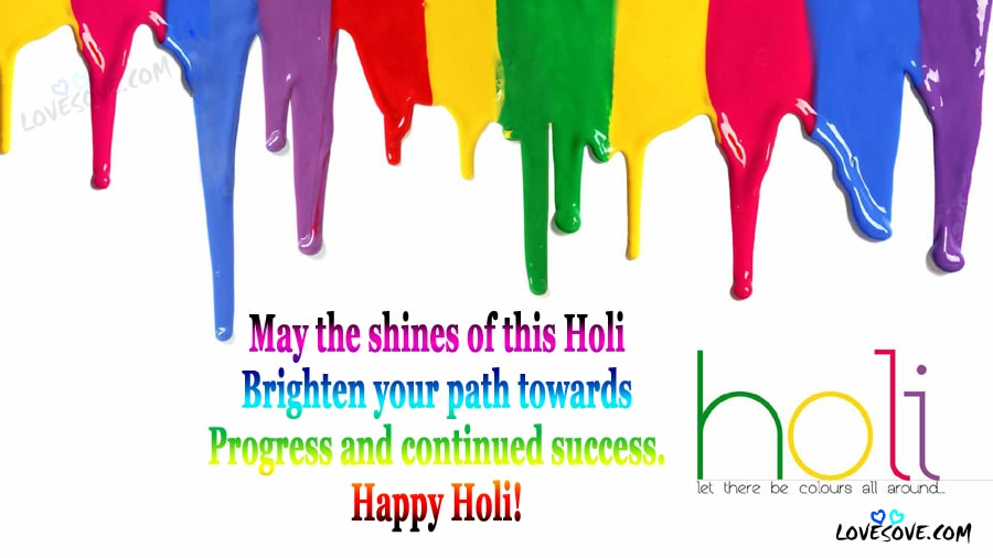 happy holi wishes, holi sms in hindi shayari, happy holi images 2020 shayari, best images of holi, Happy holi, happy holi status, holi 2020 images, holi sad shayari hindi, short holi greetings, happy holi images, Happy Holi Wishes Images, Quotes, Status, Msg, Sms, Wallpapers, Holi Festival Greetings Cards, Facebook Cover, Holi Family Social & Advance wishes, Happy Holi Images For Facebook, Happy Holi Images For WhatsApp, Happy Holi Wishes In English