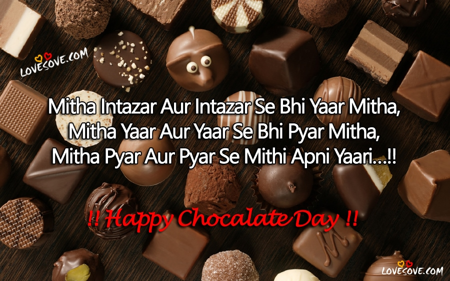 happy chocolate day wishes, happy chocolate day greetings, chocolate day celebration, chocolate quotes, Best Hindi Chocolate Day Shayari Images, Happy Chocolate Day 2019, Happy Chocolate Day Shayari images For Facebook post, Happy Chocolate Day shayari images For whatsApp status, Happy Chocolate Day wallpapers for friends & lovers, Happy Chocolate Day wishes, sms, quotes,msg, shayari, 9 Fab Chocolate Day