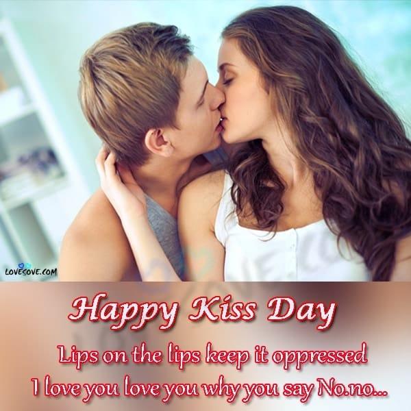 kiss day images, happy kiss day, kiss day shayari, kiss day, happy kiss day images, kiss day pic, kiss day sms in hindi, happy kiss day shayari, Kiss day, kiss day image, kiss day sms, kiss day shayari in hindi, kiss day 2020, kiss day shayri, kiss day sms hindi, kiss day quotes in hindi, Kiss day shayari, kiss day wallpaper, happy kiss day 2020, kiss day msg in hindi, Kiss day sayari, kiss day sayri, kiss day shayari hindi