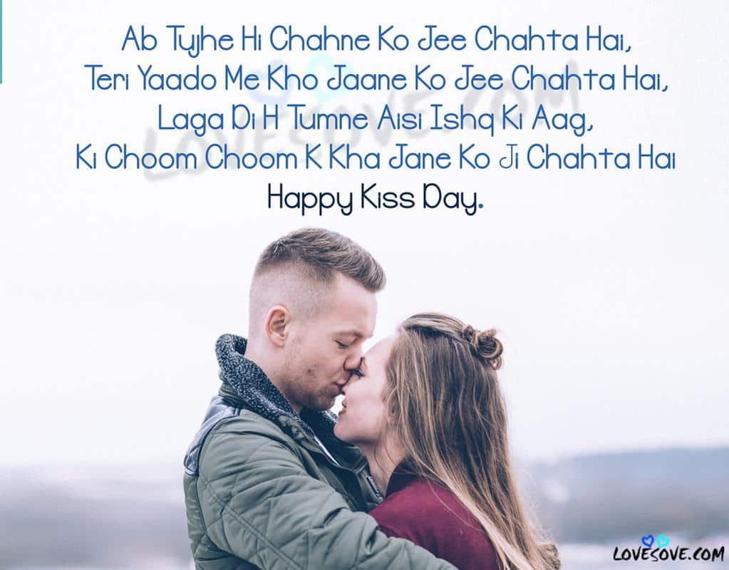 VERY SAD KISS DAY SHAYARI IN HINDI, Happy Kiss Day 2019 Status Quotes, Kiss Wallpaper With Shayari