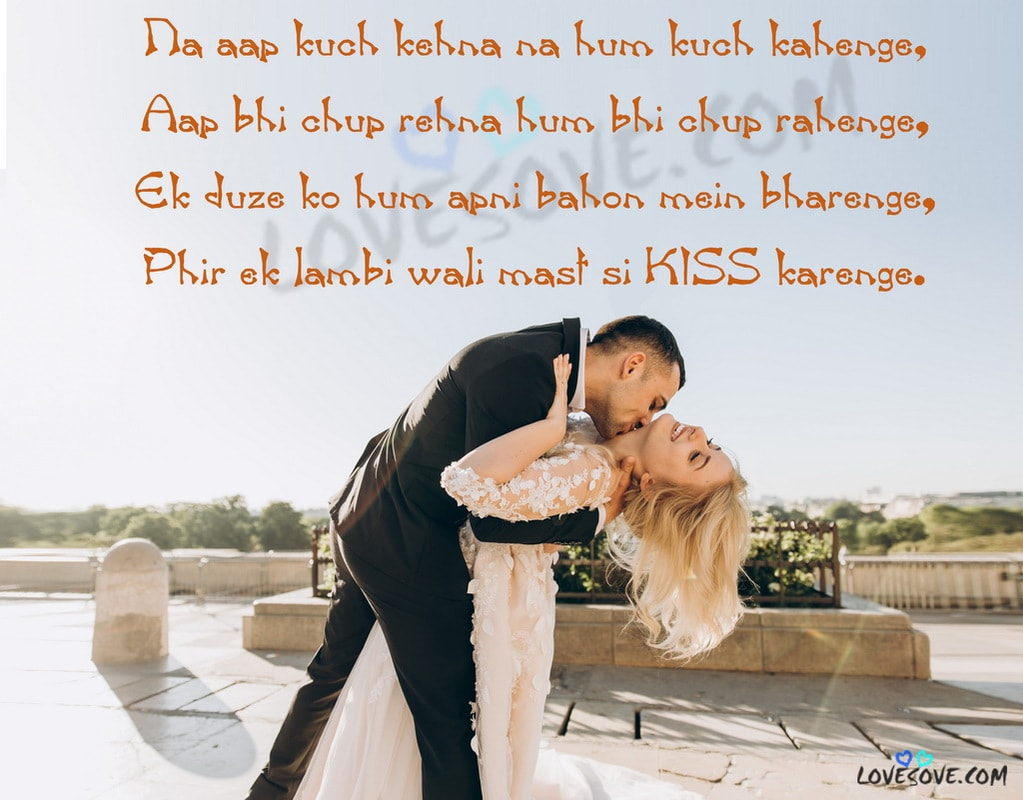 Happy Kiss Day Hindi Shayari Images Kiss Day Wallpapers 2019