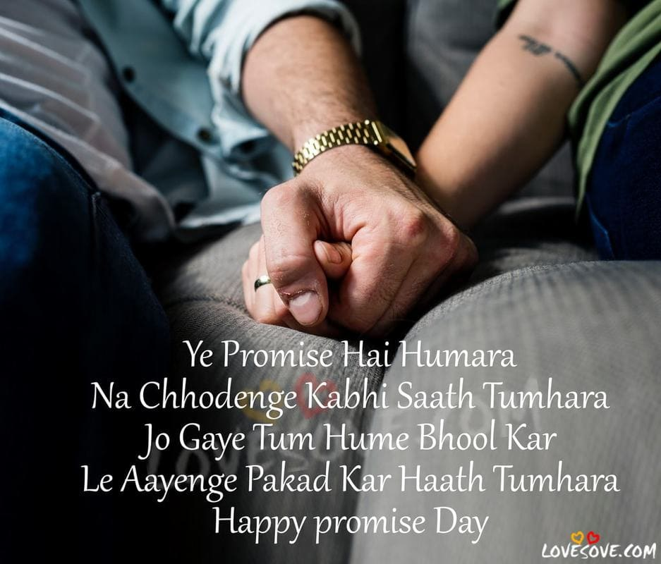 promise day thought in hindi, best promise for best friend in hindi, friendship promise status, happy promise day for friends, happy promise day in hindi shayari, happy promise day my friend status in Hindi, heart touching romantic message on promise day to wife, love promise images in hindi, promise day 2 line shayari, promise day english shayari, promise day for friends, promise day funny quotes, promise day funny shayari, promise day hindi msg, promise day hindi quotes, promise day hindi shayari for wife, promise day image shayari, promise day images with quote, promise day lines for love, promise day message for wife, promise day message hindi, promise day message in hindi, promise day msg for hubby, promise day pe shayari, promise day promises for girlfriend in hindi, promise day promises in hindi, promise day sayri in hindi, Promise day shayari in hindi, promise day status for best friend, promise day status hindi, promise shayari in hindi, shayari on promise day, best frinds promise day sayari, best sms promise day, happy promise day best sms for love, happy promise day dosti shayari, happy promise day for friend, happy promise day friends, happy promise day hindi sms, happy promise day images, happy promise day love shayari in hindi, happy promise day sms, happy promise day sms hindi, hindi promise day shayari, love promise shayari, love promise shayari in english, love promise shayari in hindi, promise day 2 line hindi status, promise day 2line sms, promise day caption in hindi, promise day heart touching lines, promise day hindi status, promise day husband, promise day images hindi, Promise day in hindi, promise day in hindi quotes, Best Hindi Promise Day Shayari Images, Promise Day Status, Quotes, Promise Day Shayari In Hindi Images For Facebook, Promise Day Shayari Images For WhatsApp Status, Promise Day Shayari, Quotes, Status, Msg, SMS, Images, Wallpapers, Promise Day Shayari Images For Friends & Lover