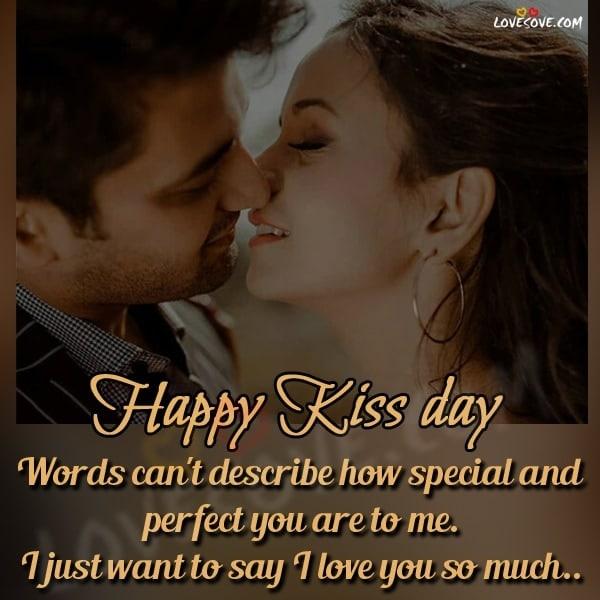 kiss day images, happy kiss day, kiss day shayari, kiss day, happy kiss day images, kiss day quotes for friends, kiss day shayari in hindi for girlfriend, Kiss day shayri, kiss day status, happy kiss day friends, happy kiss day pic, happy kiss miss day, kiss day 2020 shayari, kiss day hindi sms, Kiss day image, kiss day images for love, kiss day in hindi, kiss day msg, kiss day msg for girlfriend in hindi, Kiss day sms hindi, kiss sms hindi