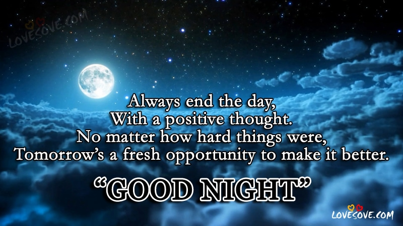 Always End The Day - Good Night Wishes, Quotes, Wallpapers, Good Night Wishes Images, Good Night Wishes In English, Good Night Quotes Images, Good Night Wishes Wallpapers For Facebook, Good Night Images For WhatsApp Status, Good Night Wishes For Family & Friends