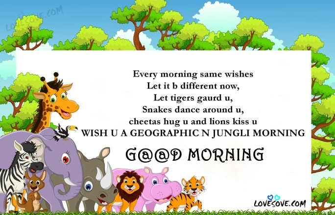 Every Morning Same Wishes Funny Good Morning Wishes Wallpapers