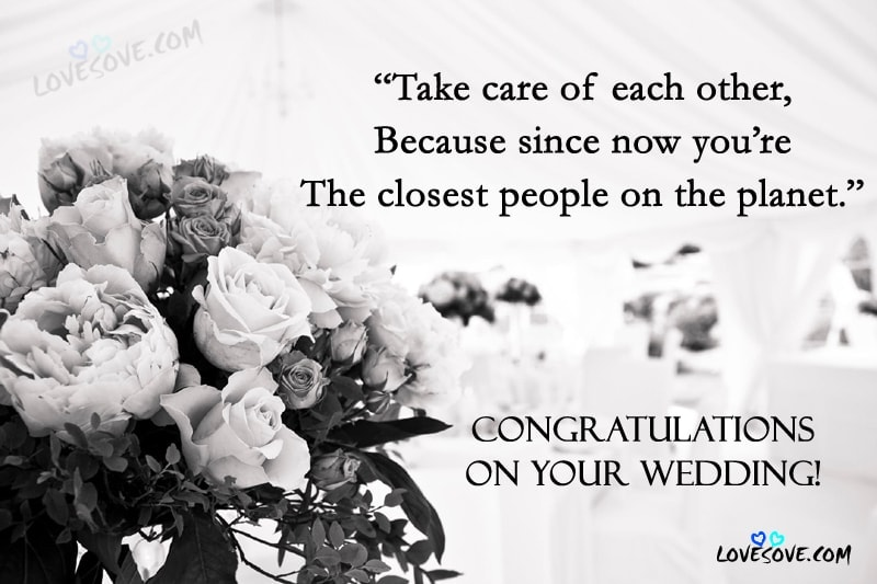 Best Wedding Wishes, Messages, Quotes, Images, Greeting Cards, short wedding wishes For whatsapp status, latest wedding wishes images for facebook, wedding wishes for friends, wedding wishes For brother & Sister