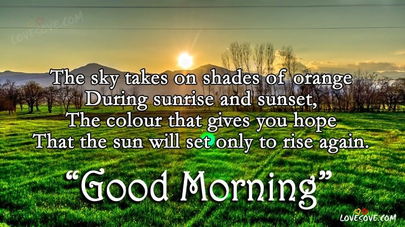 the sky takes on shades good morning quotes