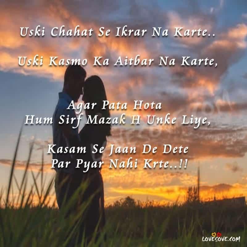 Sad dhoka status, pyar me dhoka status, dhoka in love status, dhoka shayari hindi, pyar me dhoka heart touching status