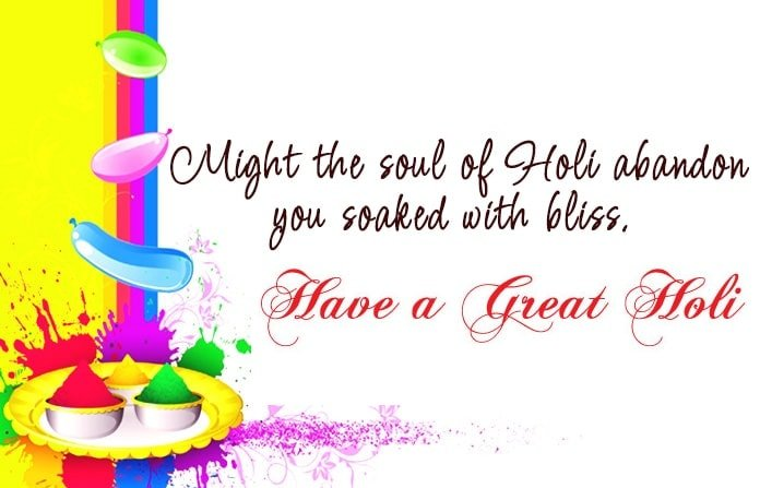 Happy Holi Status for Whatsapp, 1 or 2 lines Holi Quotes, Holi Images with Quotes, Happy Holi Status with Images, Colorful Holi Images with Wishes Messages, heart-touching-holi-sms, happy-holi-sms-in-hindi, happy-holi-sms-in-hindi, happy-holi-quotes-in-hindi-fonts, latest-special-happy-holi-status,