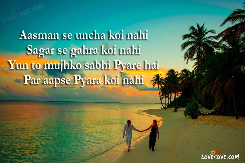 Latest Hindi Romantic Shayari Images, Wallpapers, Love Shayari Images, Dil Shayari Image For Facebook, Romantic Shayari For WhatsApp Status