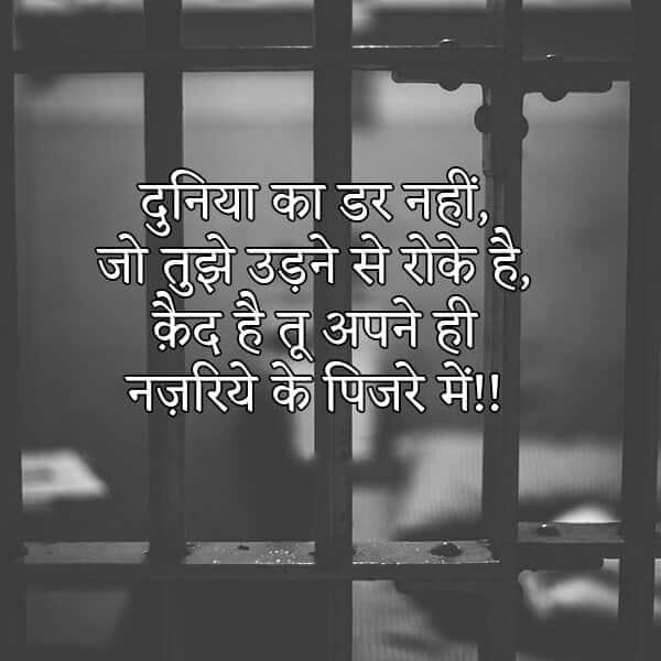 gyani duniya suvichar in hindi with images, best suvichar, sad suvichar hindi line