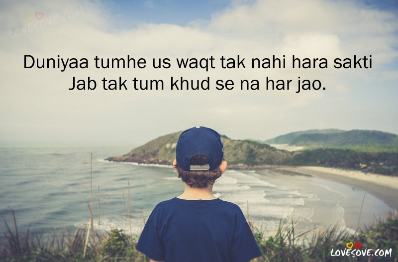 Top 50 Super Life Tips Life Quotes Status Jindagi Quotes