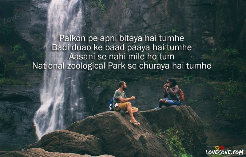 Top 100 Funny, Cute Hindi Love Shayari, Status, Images, Best Love Shayari Images, Love Shayari For Facebook, love status for whatsapp