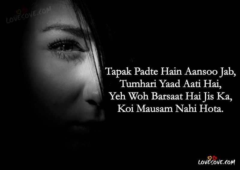 Best Hindi Aansoo Shayari Images, Latest Ashq Shayari Wallpapers, Aansoo Shayari for facebook & WhatsApp, Ashq Shayari For lover