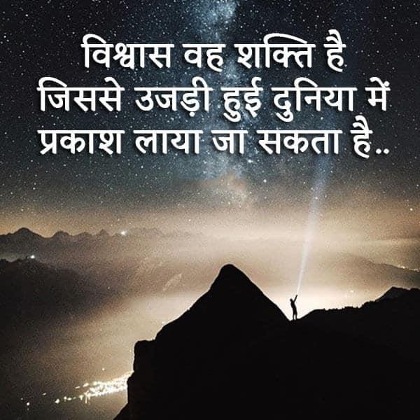 gyani duniya suvichar in hindi with images, best suvichar, sad suvichar hindi line, sanskar suvichar
