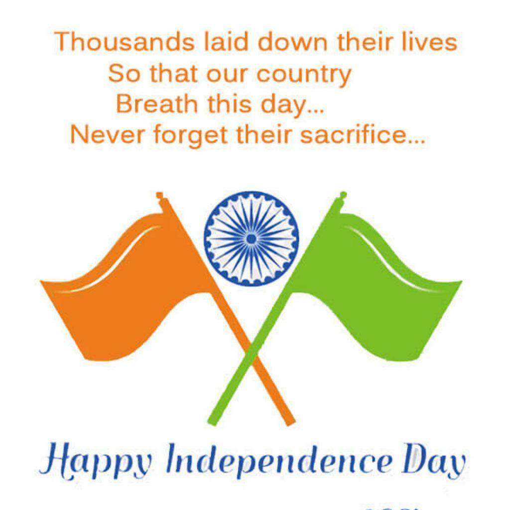 independence day images, independence day images with quotes, independence fb status, fb status for independence day, facebook status for happy independence day, happy independence day fb status
