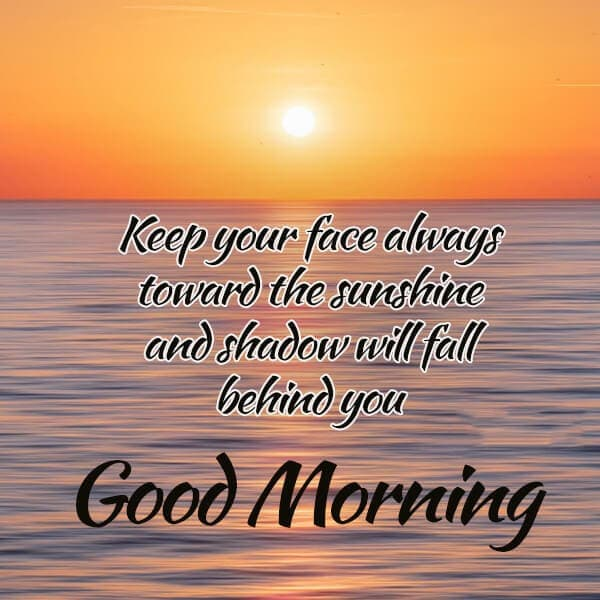 Good Morning Quotes Status SMS