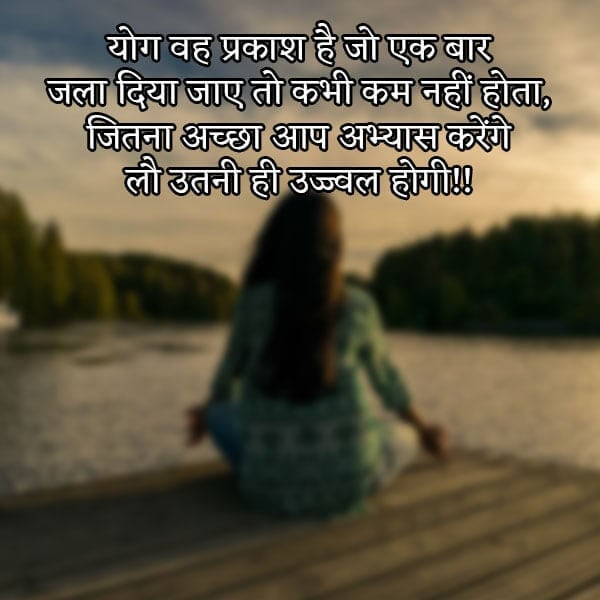 aaj ka vichar in hindi for whatsapp, aaj ka suvichar latest, aaj ka subh vichar in hindi, aaj ka naya suvichar