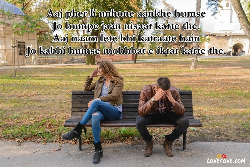 Top 111 Sad Hindi Shayari wallpapers, Best Dard Shayari Images, Dard Shayari, Hindi Dard Shayari For Facebook, Sad Shayari For WhatsApp Status