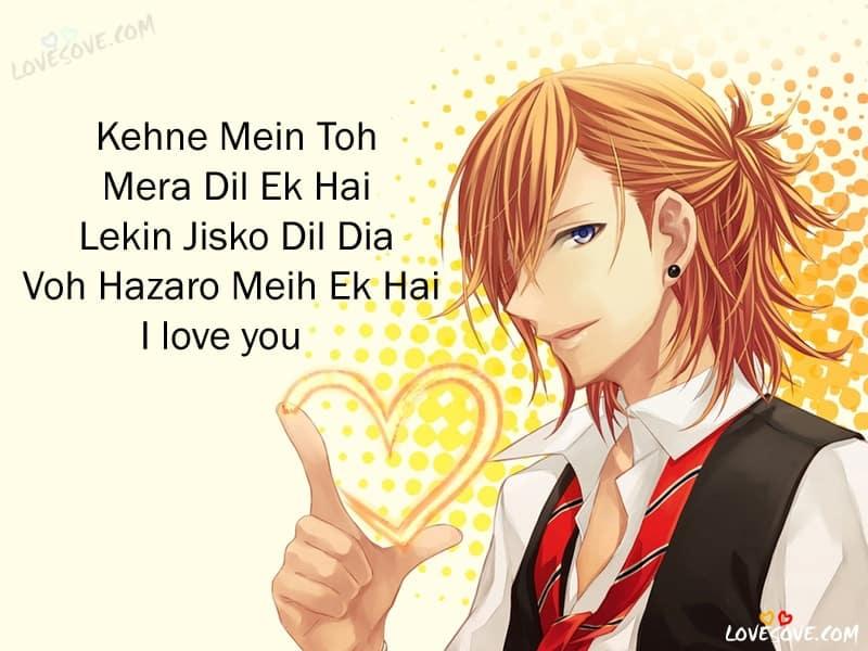 Kehne Mein Toh Mera Dil - Dil Shayari, Love Shayari image, Ishq Shayari, Beautiful Love Shayari, Aankhein Shayari For Facebook and WhatsApp