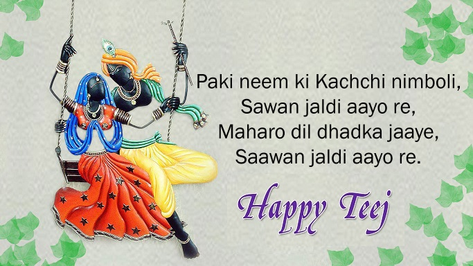 happy teej status hindi, teej status for whatsapp, Teej Status In Hindi, Paki Neem Ki Kachchi Nimboli - Hariyali Teej Festival Wishes, Hariyali Teej wish For facebook post, Hariyali teej wishes for whatsApp status, happy teej status hindi, teej status for whatsapp, Teej Status In Hindi, status for teej festival in hindi, Images for teej status, teej status, teej status for husband
